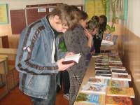 День православной книги в школе