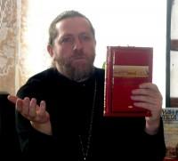 Закончился месячник Православной книги