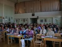 Городской семинар для учителей начальных классов