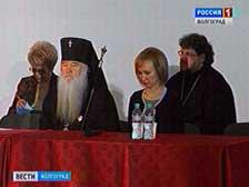Встреча по основам православной культуры