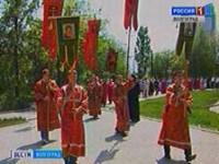 В Волгограде отметили День славянской письменности и культуры