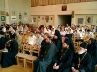 В Санкт-Петербурге открылась научно-богословская конференция