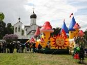 Конкурс «Православная инициатива»