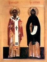 Интеллектуальная игра, посвящённая Кириллу и Мефодию