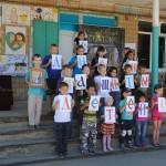 В посёлке Новожизненск прошёл праздник