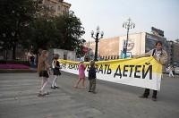Общественные православные организации и правящая партия призвали к отмене легальности абортов