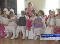 """В первый класс православной гимназии """"Умиление"""""""