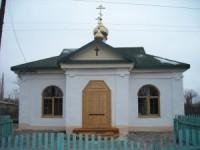 Молитвенный дом Священномучеников Адриана и Наталии в хуторе Медведев Иловлинского района Волгоградской области