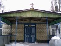 Молитвенный дом Иоанно-Богословский в хуторе Верхнегнутов Чернышковского района
