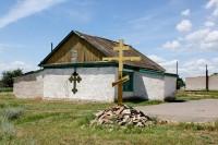 Приход Святителя Ермогена в хуторе Захаров Чернышковского района Волгоградской области