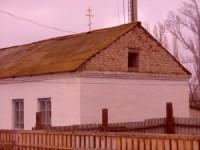 Молитвенный дом Святителя Иоанна Златоустого в хуторе Нижнеяблочный Котельниковского района