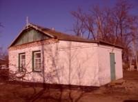 Молитвенный дом Пантелеимоновский в хуторе Весёлый Котельниковского района Волгоградской области