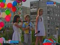 В Волгограде и Волжском прошёл День семьи