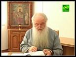 Слово Митрополита. Проповедь митрополита Германа.