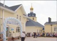 В Ленинском районе открылся православный Дом трудолюбия