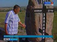 Жители Заплавки отметили 300-летие села