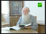 Слово Митрополита. Проповедь митрополита Германа