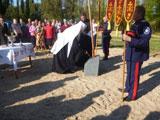 В посёлке Береславка освятили место под будущий храм