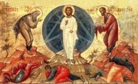 Встреча «Опыт жизни новомучеников и исповедников воронежской и белорусской земли»