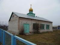 Молитвенный дом Святого апостола Андрея Первозванного в селе Линёво Жирновского района Волгоградской области