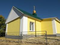 Молитвенный дом Преподобного Макария Оптинского в станице Лапшинская