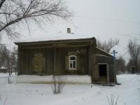 Молитвенный дом Праведного Лазаря в селе Купцово Котовского района Волгоградской области
