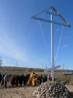 Освящение Поклонного креста в селе Верхняя Добринка