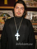 Иерей Дионисий Малякин