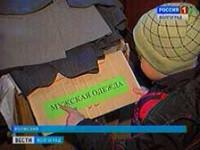 В Волжском продолжает работать благотворительный магазин