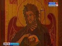В Волгограде открылась выставка вышитых икон