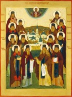 В Волжский доставлены мощи преподобных Оптинских старцев