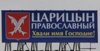 """Осенняя выставка """"Царицын Православный"""" начала свою работу"""