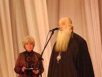 Форум женщин в Волжском