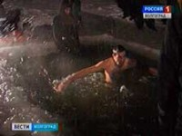 В Волгограде начались крещенские купания