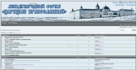 Новый православный форум
