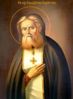 Прибытие мощей преподобного Серафима Саровского