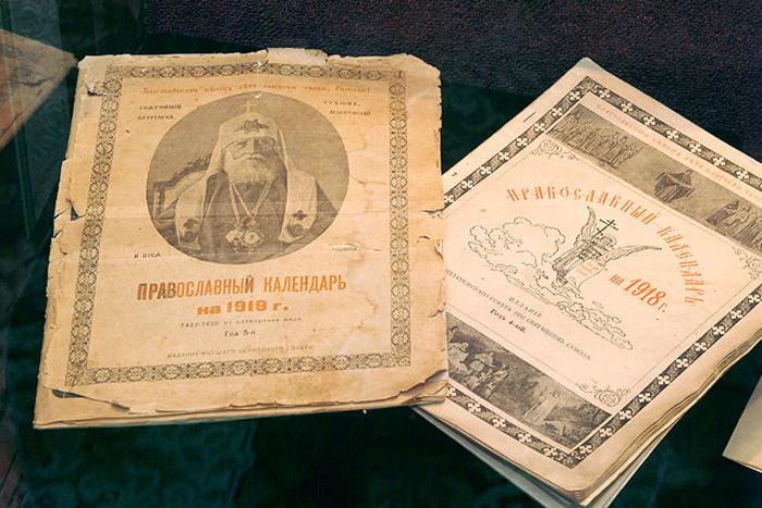 В Архангельской епархии намерены возобновить работу Церковно-археологической...