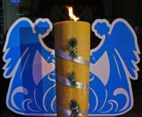 Вифлеемский огонь мира и дружбы