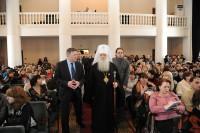 В ВолГУ открылся Центр духовно-нравственного воспитания