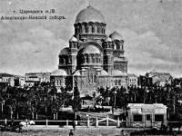 Собор Александра Невского уничтожили варварски