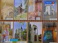 В Волгограде открылась фотовыставка храмов