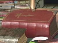 Сегодня отмечается День православной книги