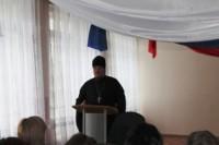 В Урюпинске прошли городские педагогические чтения