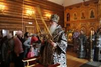 Владыка Герман побывал в Отраде Православной