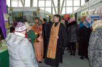 В Волгограде завершилась выставка-ярмарка