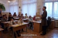Основы православной культуры в школах Фролово