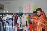 В Камышине освящено благотворительное заведение