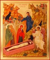 Православному женскому дню 10 лет
