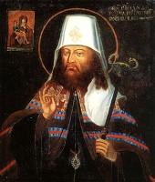 Это икона с частицей мощей Димитрия Ростовского