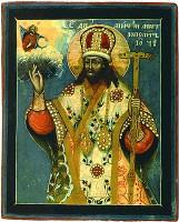 В Камышин прибудут три великие христианские святыни